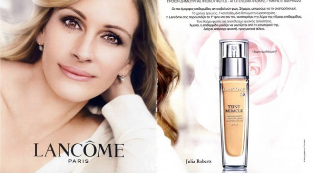 julia-roberts-banned-photoshopped-ad-640x353